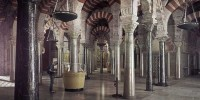 Making of The Cordoba Mosque in 3ds max