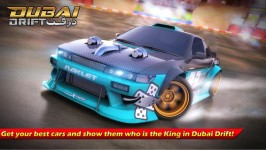 Dubai Drift screenshot